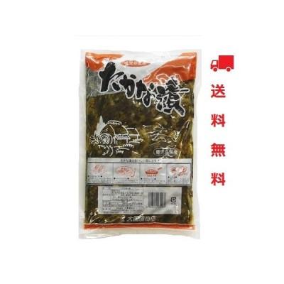 刻みたかな漬 大薗漬物 1kg×1袋 送料無料