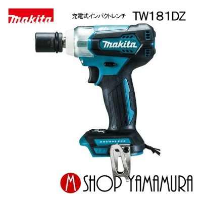 【正規店】 マキタ makita 18V 充電式インパクトレンチ TW181DZ 本体のみ (バッテリ・充電器・ケース別売)