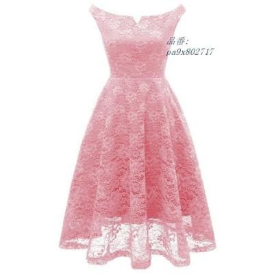 ドレス ワンピース 結婚式 体型カバー 30代 大きいサイズ 服 パーティー ドレス 40代 刺繍 20代 ひざ丈 チュール レース