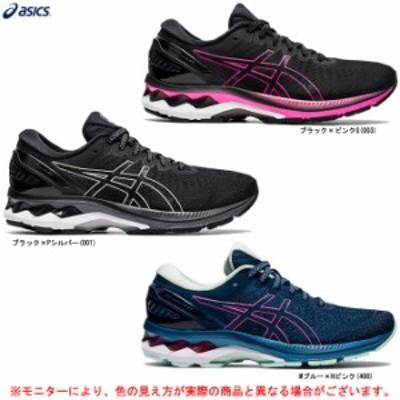 ASICS(アシックス)ゲルカヤノ27 GEL-KAYANO 27(1012A649)スポーツ ランニング マラソン ジョギング シューズ スニーカー レディース