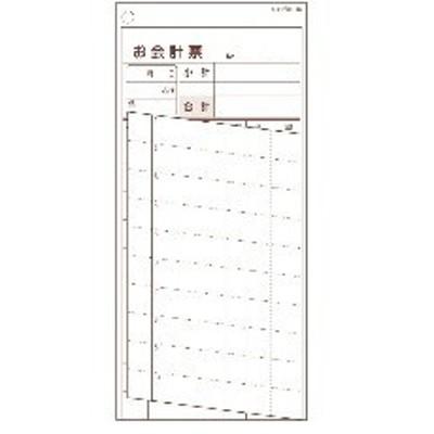 PKID101 シンビ 横のり会計伝票 伝票ー16日本語 2枚複写式(500枚組) :_