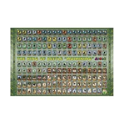 500ピース 甲虫王者ムシキング 甲虫王者ムシキング500Lピースパズル AM500-L65