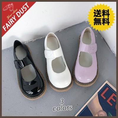 レディース ローファー パンプス カジュアル靴 マジックテープ 送料無料 ローヒール 疲れない 女性用 婦人靴 レディースシューズ エナメル