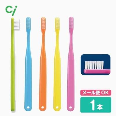 Ci 歯ブラシ Ciベーシック ラウンド毛(1本)