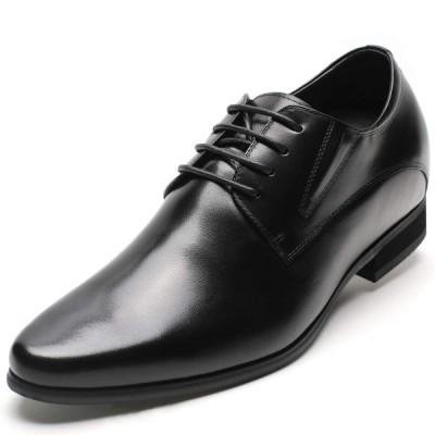 Chamaripa シークレットシューズ ビジネスシューズ メンズ 身長8cmUP 紳士靴 本革 プレーントゥ 内羽根 革靴 H62D11K