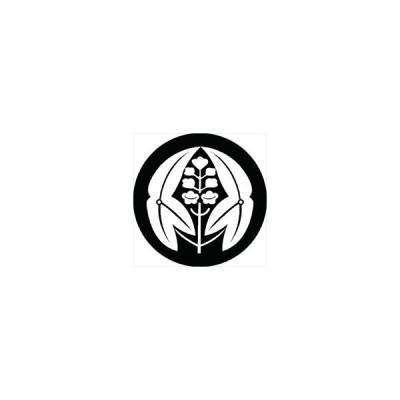 家紋シール 清末沢瀉紋 直径15cm 丸型 白紋 KS15M-1978W