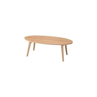 ds-1386621 折りたたみ式 テーブル(クレラ フォールディングテーブル) オーバル形 木製HOT-543NA ナチュラル (ds1386621)