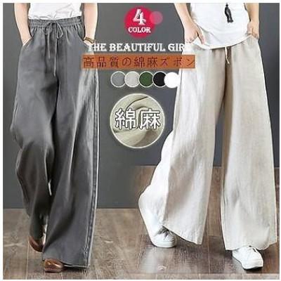 ワイドズボン 綿麻 レギンス ゆったりした 大きいサイズ 広いレギンス 高腰 ズボン まっすぐな筒 長いズボン 亜麻 ズボン カジュアル ワイドパンツ 高品質 韓国ファッション
