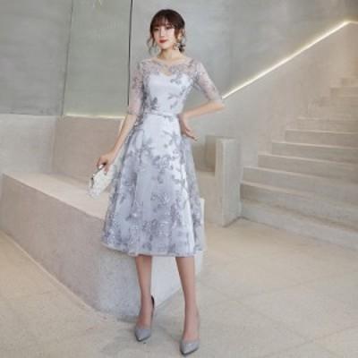 結婚式 ドレス パーティー ワンピース