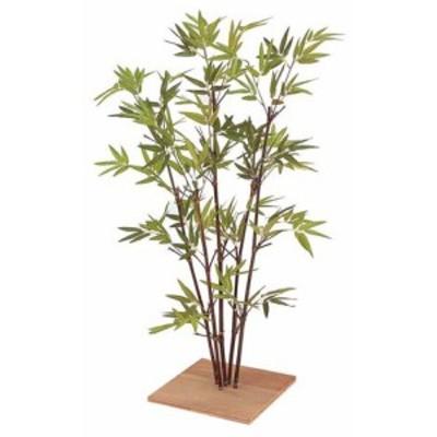 人工植物 和風竹 ミニ黒竹5本立 80cm  GD-75(21597300)(タカショー) 送料無料 グリーンデコ和風 人工樹 室内用 インテリア