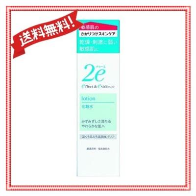 2e(ドゥーエ) 化粧水 敏感肌用 低刺激処方 深くうるおう高潤度バリア 140ml
