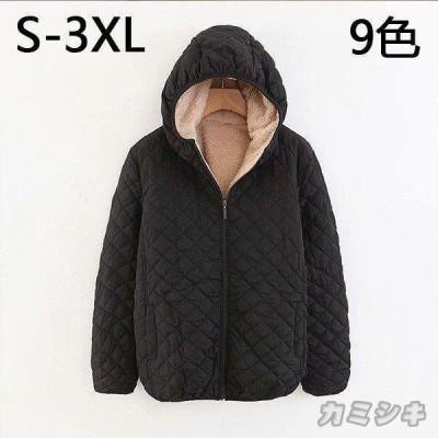 9色!フード付きラムウールコート  レディースジャケット 綿コート 厚手 ショートルーズコートアウター 防寒アウトドア 防風  着痩せ 通勤  冬用 人気