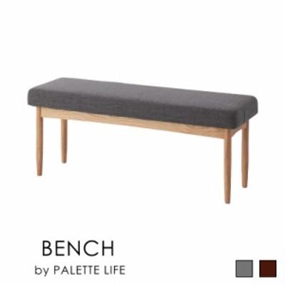 ベンチ ソファ 木製 ダイニング 長椅子 北欧 合皮 レザー 背もたれなし ブラウン グレー