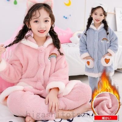 パジャマキッズ冬長袖150160厚手女の子子供服セットアップセットパジャマ長ズボンルームウェア部屋着モコモコ暖かい寝間着可愛いおしゃれ