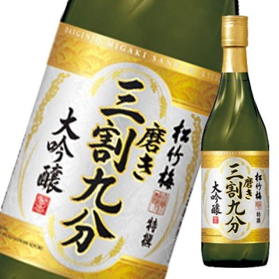 【送料無料】宝酒造 特選松竹梅(大吟醸)磨き三割九分720ml瓶×1ケース(全6本)