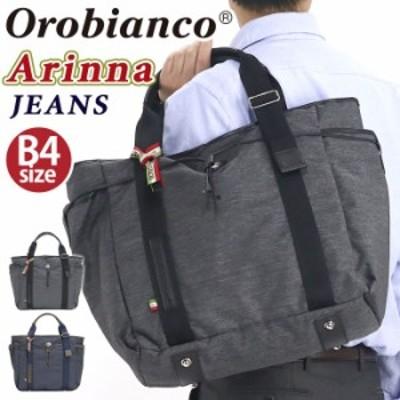 Orobianco オロビアンコ トートバッグ 正規品 メンズ JEANS トート 手提げ 肩掛け メンズバッグ カバン かばん ビジカジ カジュアル ビジ