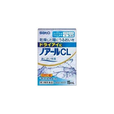 「佐藤製薬」 ノアールCL 15mL 「第3類医薬品」