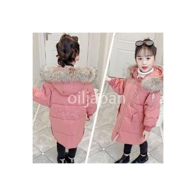 キッズ アウターコート 中綿 女の子 かわいい 可愛い 防寒 キッズファッション暖かい 子供服 冬服 中綿コート