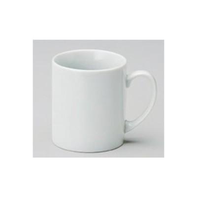 洋食器 / 蓋付マグ 白切立マグ(大) 寸法:7.8 x 9cm 300cc