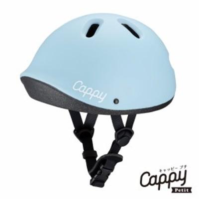 【送料無料】ヘルメット キャッピープチ ベイビーデニム