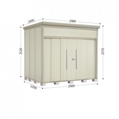 物置 屋外 おしゃれ タクボ物置 JN/トールマン JN-2922 一般型 標準屋根 『追加金額で工事可能』