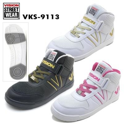 屋内用 キッズ用 ヒップホップ ダンス スニーカー 衣装 VISION VKS-9113 VENTURA Jr. ビジョン ベンチュラ ジュニア VKS9113