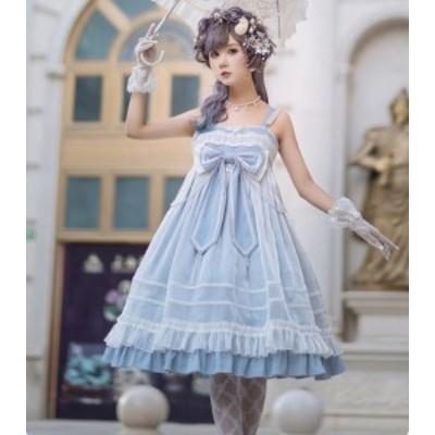 NyaNya シフォン 重ね おリボンが可愛い ハイウエストジャンパースカート ブルー ピンク 天使 妖精 膝丈ワンピース パール 甘ロリ クラシ