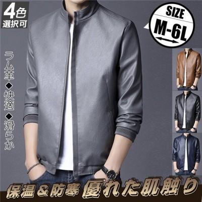 レザージャケット メンズ 革ジャン ジャケット イダースジャケット ライダース メンズ レザー ジャケット ダブルライダース
