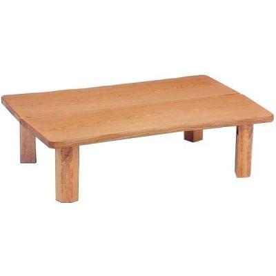 座卓 応接台 テーブル 折れ脚 完成品 木の国 120cm幅 国産