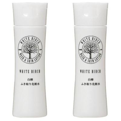 【セット】北海道アンソロポロジー 白樺ふき取り化粧水 100mL 2個セット