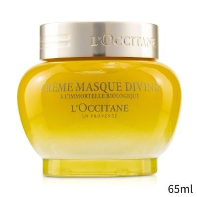 ロクシタン マスク パック L'Occitane シートマスク フェイスパック イモーテル ディヴァイン クリーム 65ml