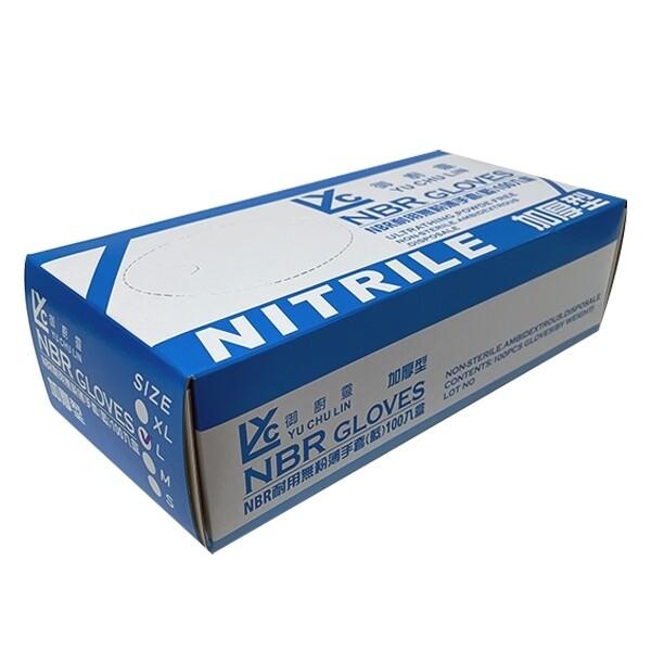 手套:御廚靈nbr耐用無粉薄手套/食品級/藍色100入/盒