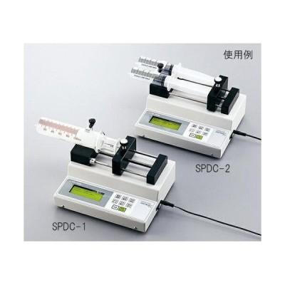 シリンジポンプ デジタル制御タイプ シリンジ掛数 1本 SPDC-1 1個