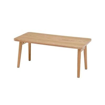 萩原 ローテーブル テーブル 折りたたみ スリム アメリカンウォールナット使用 ナチュラル 完成品 幅80 MT-6280NA