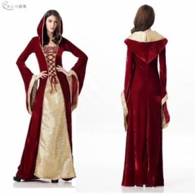 ハロウイン 仮装 レディース コスプレ衣装 魔女 女王様 王女 ステージ衣装 イベント 貴族 女神様 学園祭 文化祭 舞台