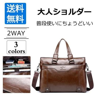 ビジネスバッグ ショルダーバッグ メンズ 通勤 アウトドア メンズ 鞄 かばん パソコンバッグ  ビジネスバッグ おしゃれ 大容量 軽量 就活 出張 革