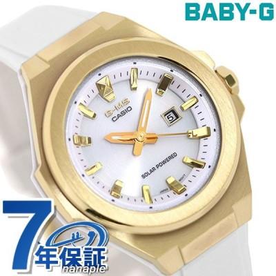 29日は+10倍でポイント最大14倍 Baby-G ジーミズ G-MS ソーラー レディース 腕時計 MSG-S500G-7ADR カシオ ベビーG シルバー×ホワイト