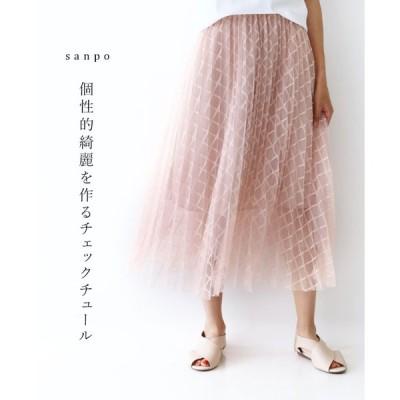 個性的綺麗を作るチェックチュールスカート     カジュアル ナチュラル シンプル 素敵 着回し デザイン 上品