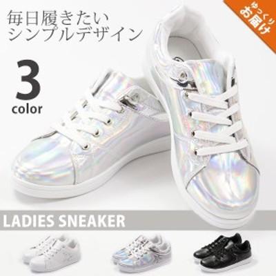 スニーカー レディース 靴 女性 ローカット セントマーチン ST.MARTIN 2078 シンプル 普段履き 星 スター ホワイト ブラック シルバー 通