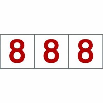 トラスコ 数字ステッカー 100×100 「8」 透明地/赤文字 3枚入 (1組) 品番:TSN-100-8-TMR