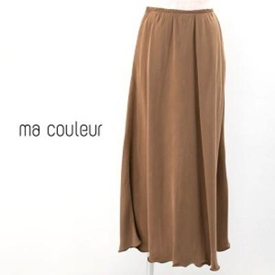 ma couleur マ クルール レディース フィブリルキュプラバックドレープマーメイドスカート[J-4005]【2020FW】