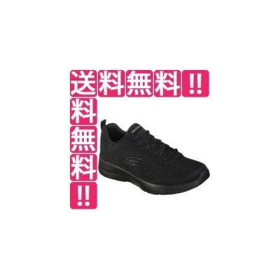 スケッチャーズ SKECHERS DYNAMIGHT 2.0-EYE TO EYE レディース [サイズ:24.0cm] [カラー:ブラック] #12964-BBK