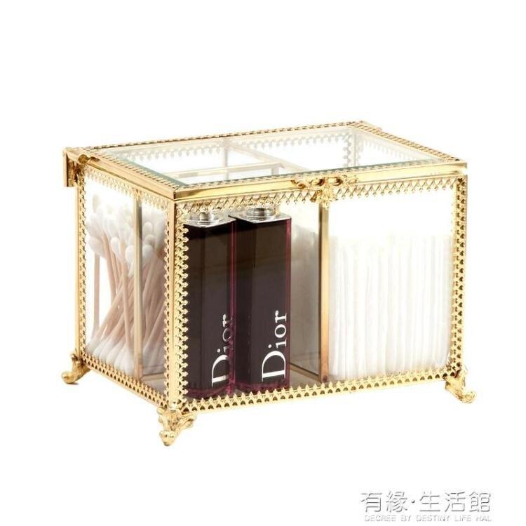 北歐輕奢化妝棉收納盒防塵玻璃棉簽盒透明梳妝台桌面收納棉簽盒子AQ