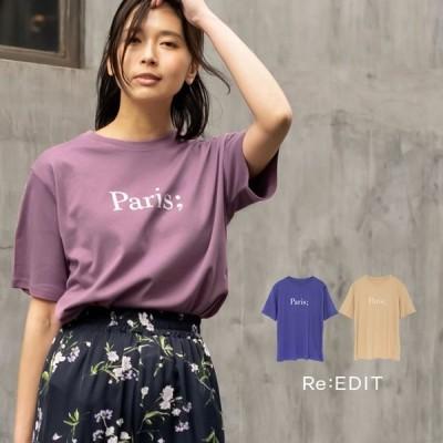 ラストワンアイテム Tシャツ レディース 半袖 トップス カットソー ロゴTシャツ 綿100%夏