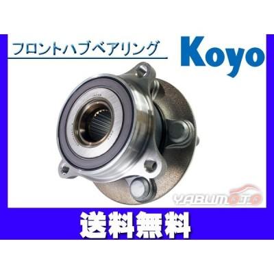 プリウス ZVW30ZVW35 EV用不可 H21.04〜 レクサス CT200 ZWA10 H23.01〜 KOYO フロント ハブベアリング 3G016 送料無料 型式OK