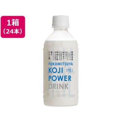 福光屋/KOJI POWER DRINK 350g×24本