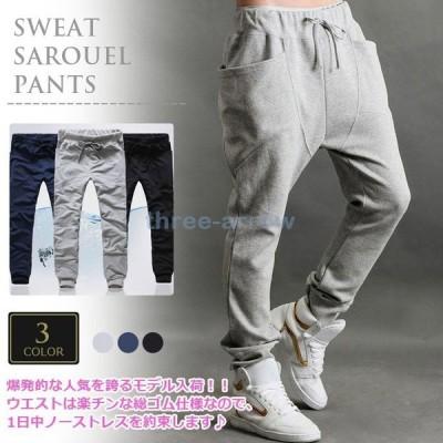 スウェットパンツ メンズ ロングパンツ パンツ スエット ダンスパンツ ストレッチ スポーツ スウェット