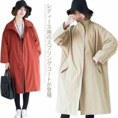 スプリングコート レディース ロングコート ゆったり 体型カバー ハイネック 防風 コート 女性用 トレンチコート アウター カ