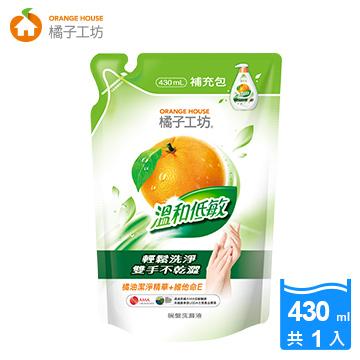 橘子工坊 溫和低敏碗盤洗滌液補充包430ml /包