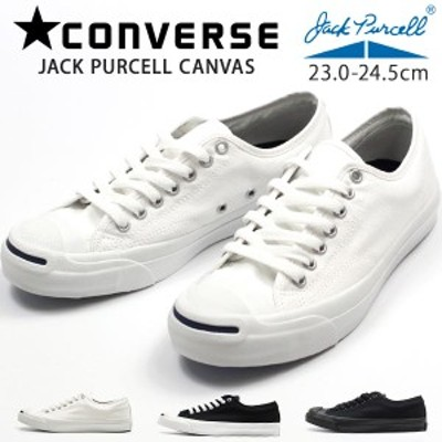 即納 あす着 超定番type !! CONVERSE JACK PURCELL [CANVAS] コンバース ジャックパーセル 3Colors